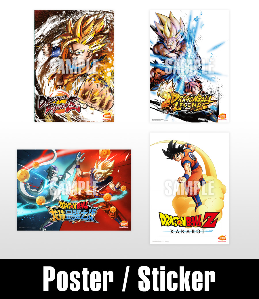 DRAGONBALL WORLD ADVENTURE Official Web Site